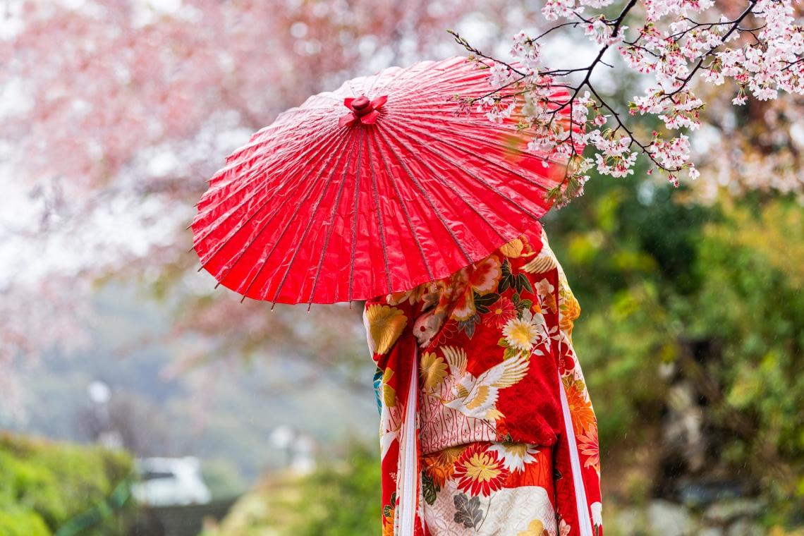 Japán nő