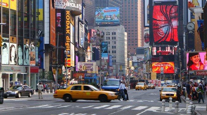 13 lenyűgöző látnivaló New York-ban