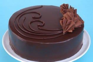 Eszpresszó csokoládé torta